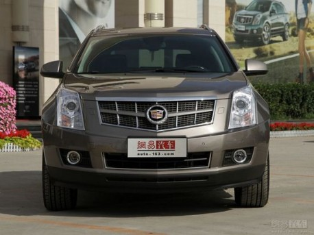 Dongfeng copies the Cadillac SRX