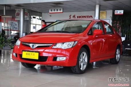 Dongfeng-Honda Ciimo