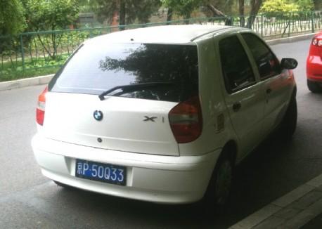 Fiat Palio BMW X1