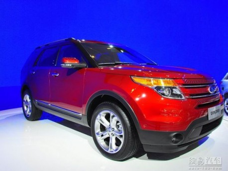 Ford Explorer made in China