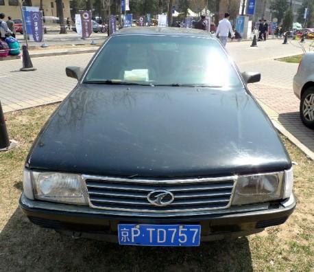 Hongqi CA 7180 A2E