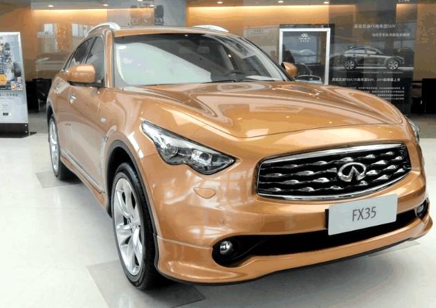 presents auto infiniti side qx news crossover infinity automobiles