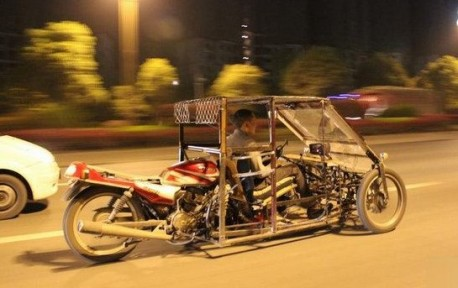 Chinese invention