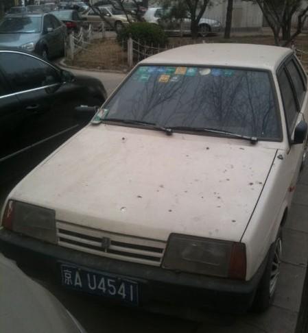 Lada Samara sedan