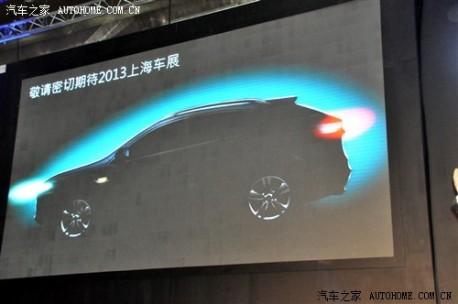 Luxgen new SUV
