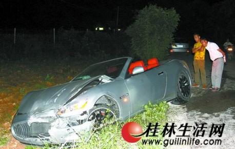 Maserati crash in China