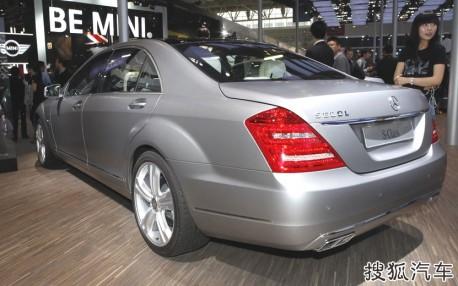 Mercedes-Benz S600L Grand Edition