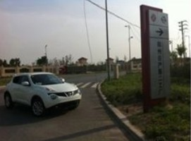 Nissan Juke testing in China