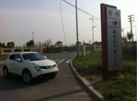 Nissan Juke testing in China