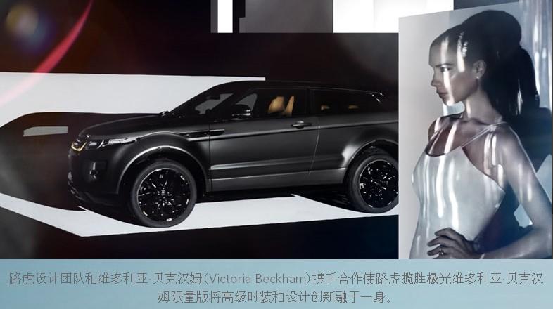 http://www.carnewschina.com/wp-content/uploads/2012/05/range-rover-beckham-china-1.jpg