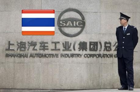 SAIC Thailand