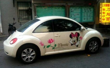 Volkswagen New Beetle China