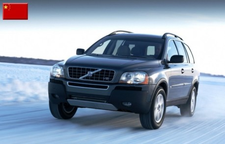 Volvo XC90 tech transfer Geely