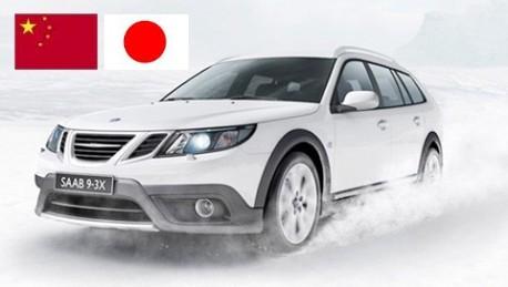 Saab National Electric Vehicle Sweden AB