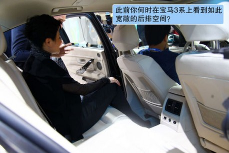 BMW 3Li China