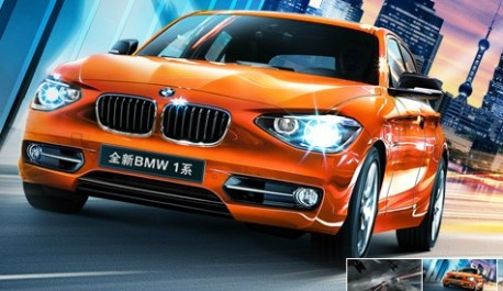 BMW China Sales