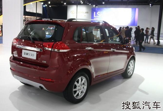 http://www.carnewschina.com/wp-content/uploads/2012/06/brilliance-jinbei-s30-3.jpg?109b36