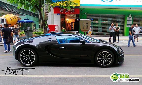 Bugatti Em China 1