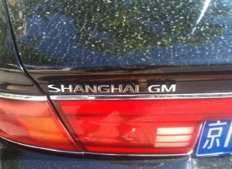 Buick New Century China