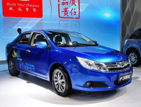 New BYD F3 comes with remote control than can actually move the car