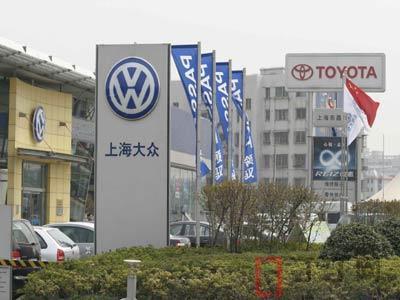 China car prices