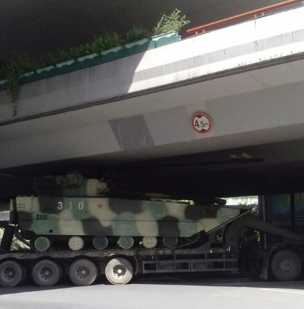 Chinese Army thought that Overpass was Higher