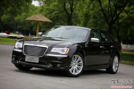 Chrysler 300C hits the Chinese car market