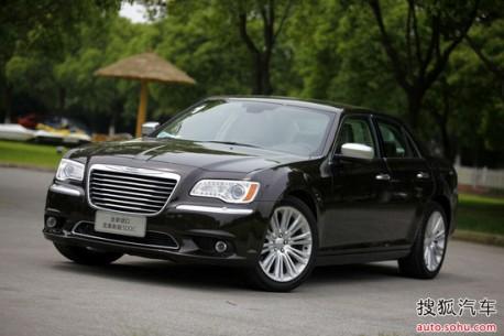 Chrysler 300C hits the Chinese car market