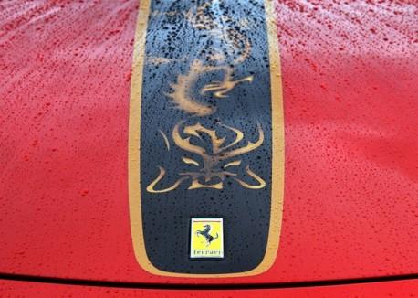 Ferrari 458 Italia China Limited Edition