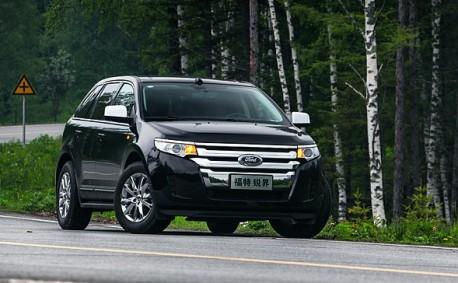 Ford Edge China