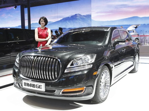 Geely Emgrand Ge Will See Production In China Carnewschina Com