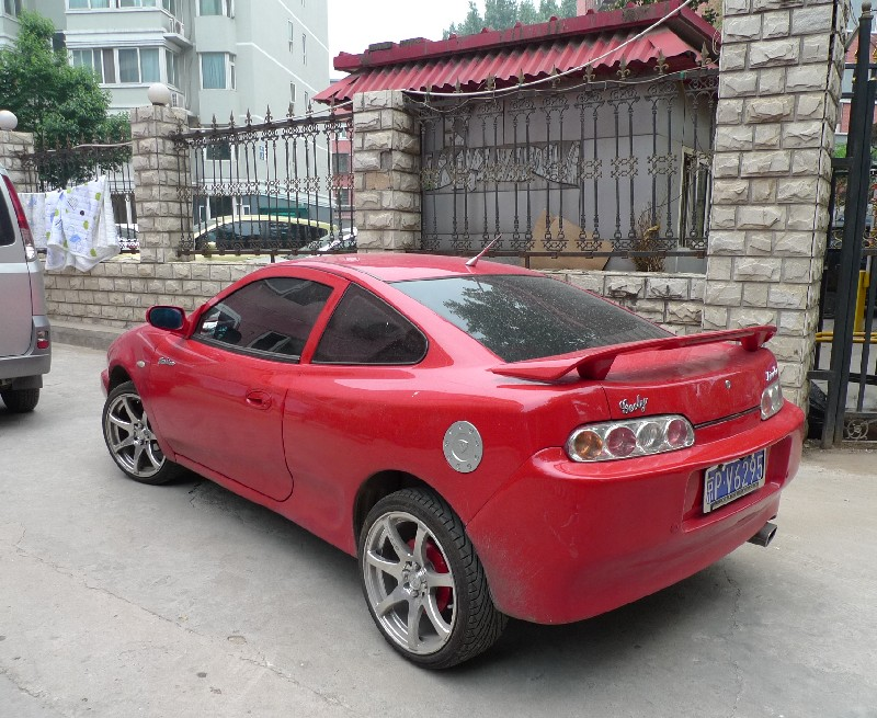 Spotted In China Geely Meirenbao China Auto News