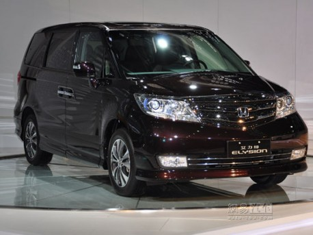Honda Elysion launched in China