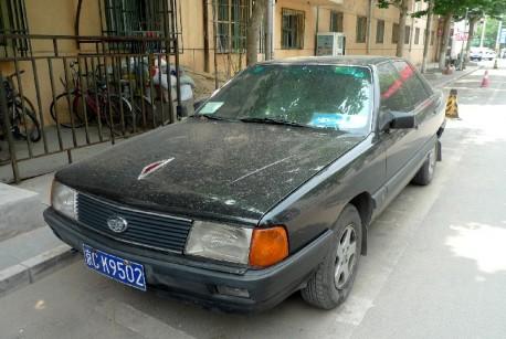 Hongqi CA7200