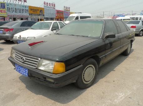 Hongqi CA 7220 EL1