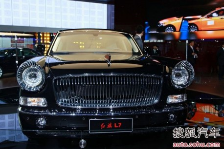 Hongqi (Red Flag) L7 China
