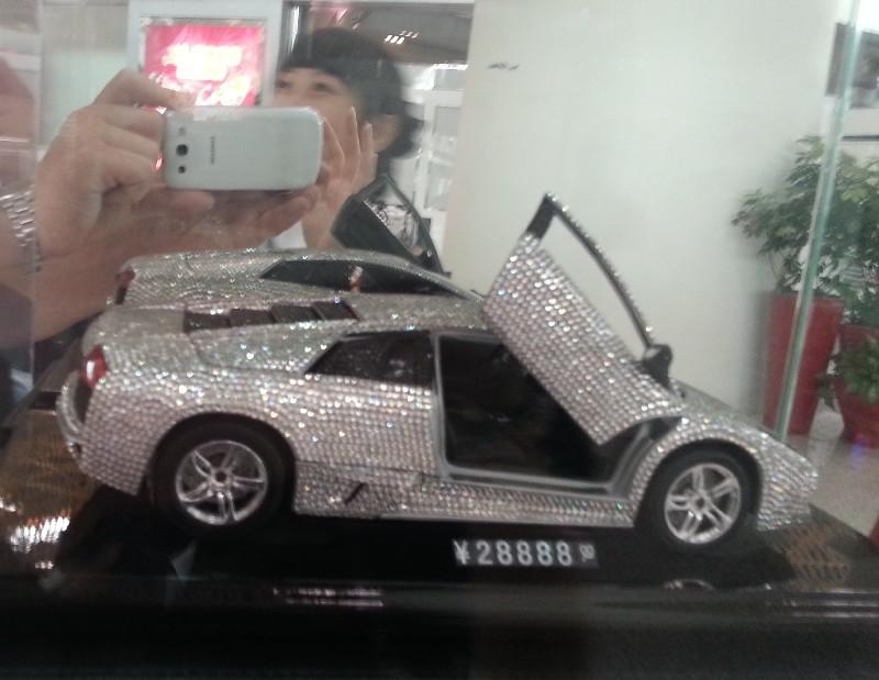 A Shiny Lamborghini Murcielago For 28.888 Yuan From China
