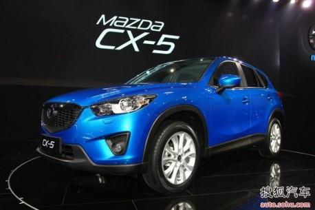 Mazda CX5 China