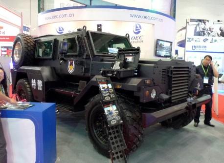 Norinco 8M IFV