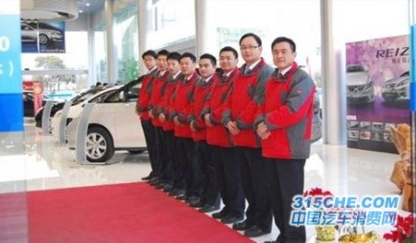 Toyoat dealer China