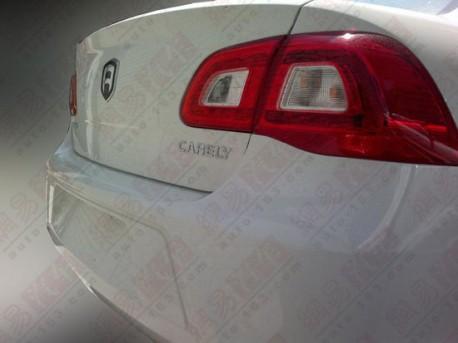 FAW-Volkswagen Kaili