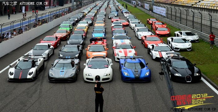 Shanghai Car Car Show on The Shanghai