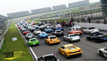 The 2012 Super Car Show in Shanghai