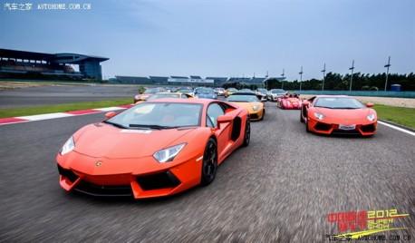 The 2012 Super Car Show in Shanghai