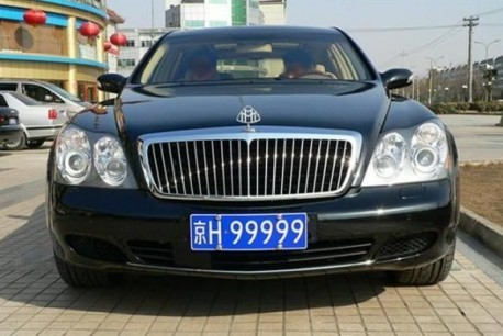 A very Lucky Maybach 62 in China