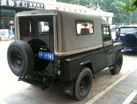 Spotted in China: a very pimped Beijing BJ212