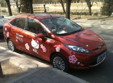Hello Kitty Ford Fiesta China