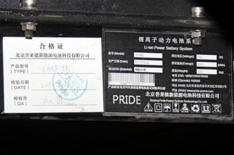 Beijing Auto C60 EV testing in China