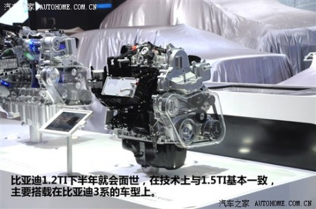 Spy Shots: BYD L3 will get a 1.2 turbo