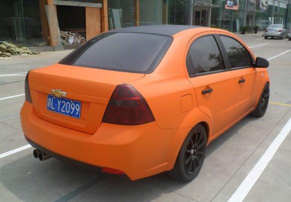 Chevrolet Lova In Orange In China Carnewschina